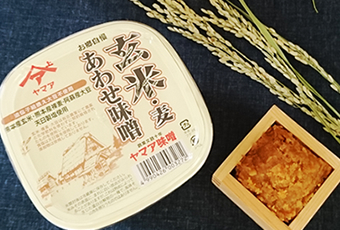 玄米・麦あわせ味噌