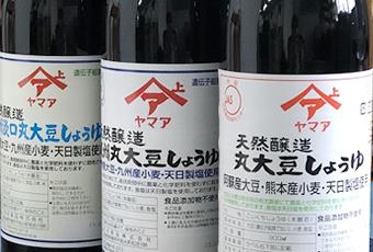 ■天然醸造九州淡口丸大豆醤油 (うすくち)